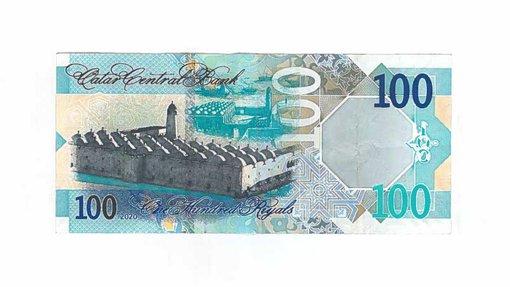 Illustration of a one hundred Qatari Riyal banknote