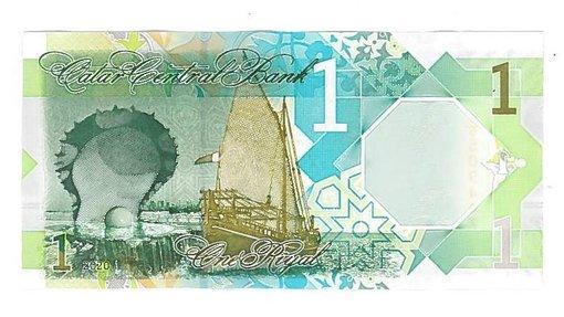 Illustration of a one Qatari Riyal banknote