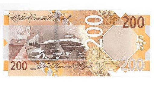 Illustration of a two hundred Qatari Riyal banknote