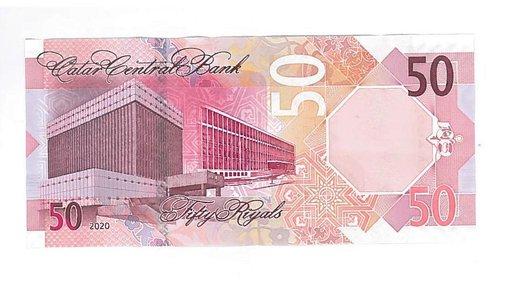 Illustration of a fifty Qatari Riyal banknote