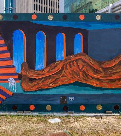 Artist Abdulla Al-Emadi's  brightly colored mural titled Limbo placed at Al-Abraj Park.