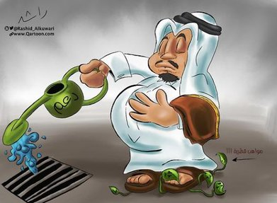 Metaphorical cartoon figurine in male Qatari clothes watering a sewer drain while plants are growing underneath him