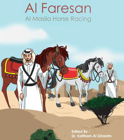 Book cover of Al Faresan by Dr. Kaltham Al Ghanim
