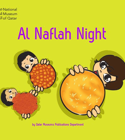 Book cover of Al Naflah Night by Qatar Museums
