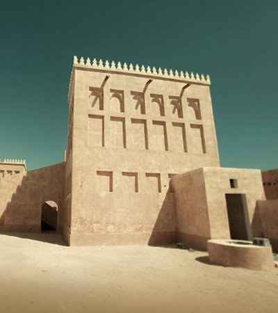 A view of Sheikh Ghanim bin Abdulrahman Al Thani's residence at Al Wakra, Qatar showing the local architectural building style