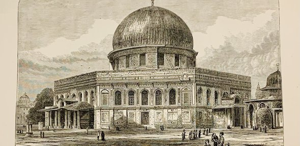 Old photo of Dome of the Rock