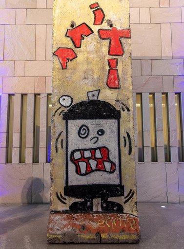 Berlin Wall panel presented at Georgetown University in Qatar (GU-Q)