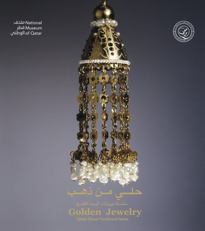 Book cover of Golden Jewellery by Dr. Najla Ismail Al-Izzi and Dr. Kaltham Al Ghanim