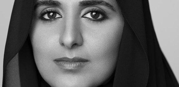 صورة لسعادة الشيخة المياسة بنت حمد بن خليفة آل ثاني
