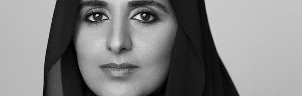 Portrait of Her Excellency Sheikha Al Mayassa bint Hamad bin Khalifa Al Thani