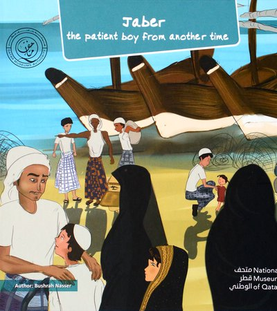 Book cover of Jaber: The Patient Boy from Another Time by Bushrah Nasser