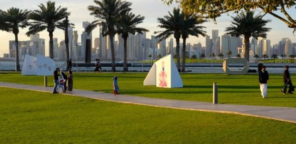 """Liam Gillick's """"Folded Extracted Personified"""" in MIA Park"""