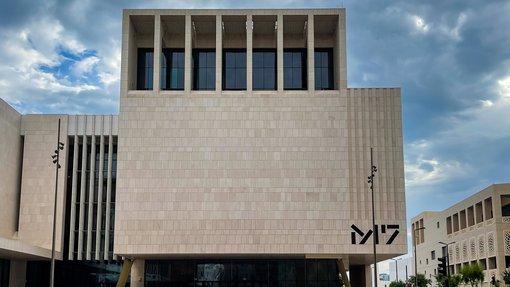 الشكل الخارجي الهندسي لــ M7