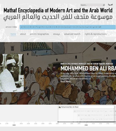 The main website page for Mathaf's online encyclopedia showing a slideshow of artist profiles