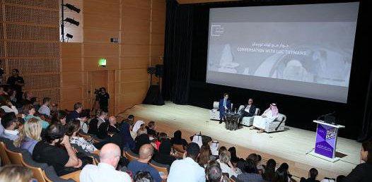 جمهور يستمع إلى حوار مع لوك تويمانز في قاعة محاضرات في متحف الفن الإسلامي