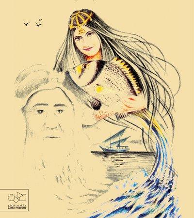 Book cover of Myths from Qatari Heritage by Dr. Khaltim Al Ghanim