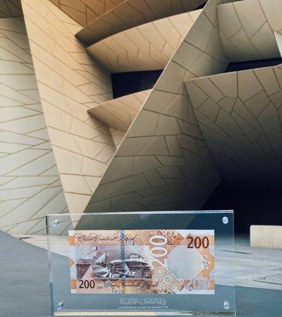 200 Qatari Riyal banknote with NMoQ in the background
