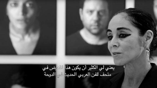 Thumbnail of Shirin Neshat's interview