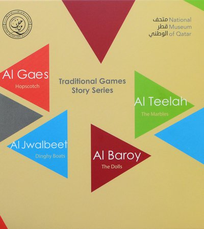 Book cover of The Traditional Games: Story Series by Dr. Maha Al Hendawy