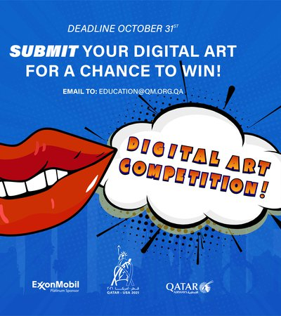 A banner with vibrant illustrations calling on artists to participate in the Digital Art Competition as part of Years of Culture